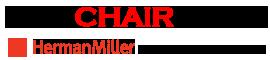 Chair株式会社 | ハーマンミラー正規販売店